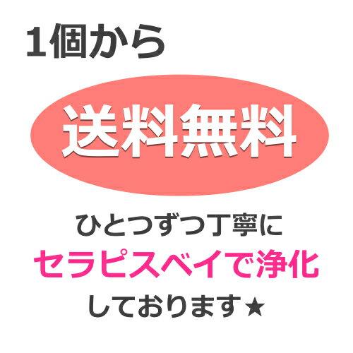 オーラソーマ ボトル 32番 50ml 送料無...の紹介画像2