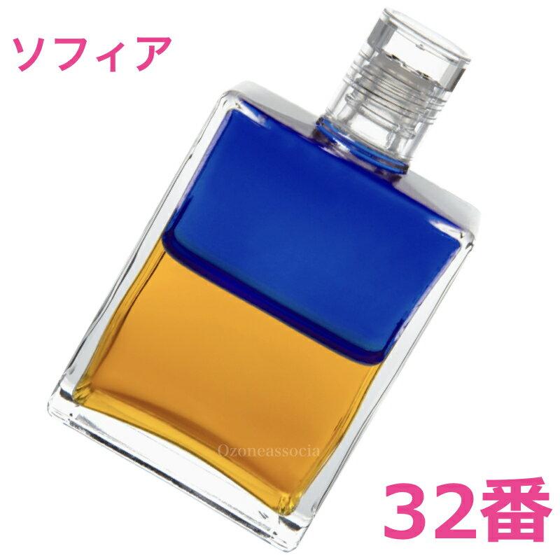オーラソーマ ボトル 32番 50ml 送料無料...の商品画像