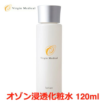 オゾン浸透化粧水保湿敏感肌アトピー肌乾燥肌にも低刺激無添加化粧品のヴァージンメディカル