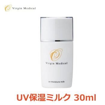 ヴァージンメディカルUVシールドミルク30mlUVケアUV対策シミ対策日焼け止めUVカット紫外線カット日焼け止めノンケミカル日焼け止めスプレー