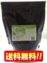 【送料無料!!】お徳用! 100%オーストラリア産ヤギミルクパウダー1kg 専用スプーン付!