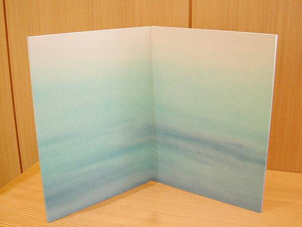 染め和紙2曲屏風(ウェルカムボード) 中 水色
