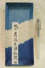 小津和紙博物舗の画像