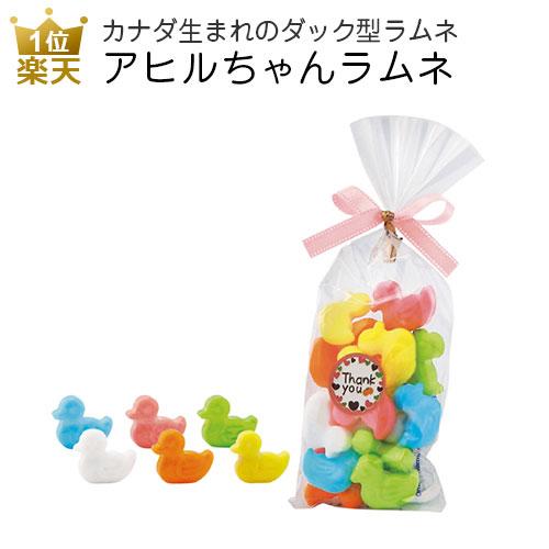 【プチギフト】アヒルちゃんラムネ|お菓子 プレゼ...の商品画像