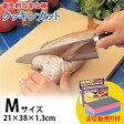 ≪楽天1位≫【送料無料】≪まな板削り付≫☆まな板 クッキンカット M 約21×38×1.3cm◇合成ゴムまな板 アサヒ 日本製