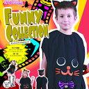 【即納】キッズ スマイルキャット(子供用:120cm)【ネコの衣装】  [ハロウィン衣装、ハロウィーン、コスチューム、仮装、子供、女の子]【823179】