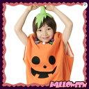 【即納】キッズ スマイルパンプキン(子供用:120cm)【カボチャの衣装】  [ハロウィン衣装、ハロウィーン、コスチューム、仮装、子供、女の子]【823209】