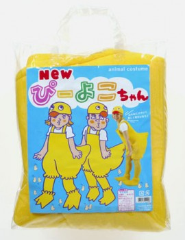 NEWぴーよこちゃん【ひよこコスチューム・動物コスプレ】【4409】