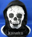 【即納】死神マスク  [ハロウィン衣装、ハロウィーン、コスチューム、仮装]【6244】【02P01Jun14】
