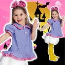 チャイルド・デイジー(子供用Sサイズ) (Child Daisy S) [ハロウィン衣装、ハロウィーン、コスチューム、仮装、ディズニー、子供、女の子]【021348】