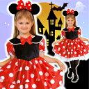 【予約商品2014年9月下旬入荷予定】 Child Minnie-S(チャイルド・ミニー:子供用S)  [ハロウィン衣装、ハロウィーン、コスチューム、仮装、ディズニー、子供、女の子]【028446】