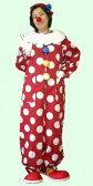 ハッピークラウン (XLサイズ)  [ピエロ衣装・コスチューム・イベント・宴会・仮装グッズ]【A-0202_232082】