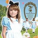 【即納】AQUAドレス アクアドレス(子供用:120cm)【アリスの衣装】  [ハロウィン衣装、ハロ
