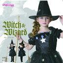 【即納】メルヘンウィッチ(黒)(子供用:100cm)【魔女の衣装】  [ハロウィン衣装、ハロウィーン、コスチューム、仮装、子供、女の子]【826262】