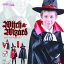 【即納】2カラーマント 子供 レッド(魔女の帽子とマントのセット)  [ハロウィン衣装、ハロウィーン、コスチューム、仮装、子供、男の子、女の子]【826507】