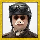 豚の鼻 [紅の豚 マルコ コスプレ 変装 仮装 付け鼻 ブタ 動物]【B-1968_260095】