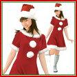 プリティーサンタ(女性用サンタコスチュームセット) [レディースサンタコスプレ 女性用サンタ衣装 クリスマス衣装 サンタクロース衣装 サンタコスチューム]【769208】
