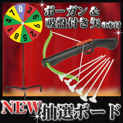 NEW抽選ボード[イベントグッズ・盛り上げグッズ]【B-9049_378202】f92