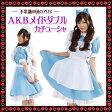 AKIBAメイドダブルカチューシャ 水色 [メイド服 アリス衣装]【A-0735_KH0014SX】