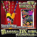 【DX】散らからないデラックスクラッカー(30個入) [カネコ・パーティークラッカー・クリスマスパー...