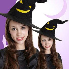 マジカルウィッチ帽(魔女の帽子:大人用)  [ハロウィン衣装・ハロウィンコスチューム・ハロウィン仮装]【832614】