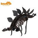 BLACK LABEL ステゴサウルス(ブラック)[ダンボール 知育玩具 工作 模型 夏休み 自由研究]【B-2519_012627】