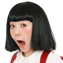 イベント コスプレ カツランド おかっぱちゃん ちびまる子ちゃん風 まるちゃん 金太郎 コスプレ かつら ウィッグ 【C-0617_863489】