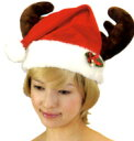 トナカイサンタ帽子 [サンタ衣装 クリスマス衣装 サンタコスプレ サンタクロース衣装 サンタコスチューム]