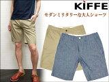 【SALE!】KIFFE (kiffe)chino&条格布短裤(modernmilitary的内裤)05P02jun13[【SALE!】KIFFE (キッフェ) チノ&シャンブレーショートパンツ(モダンミリタリーのショーツ) 05P02jun13]