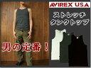 AVIREX/アヴィレックス 【夏の定番!】ストレッチタンクトップメンズ3色 S〜XL