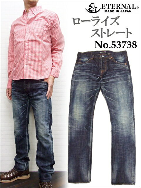 ETERNAL エターナル ローライズストレートジーンズ2 メンズ28〜36【送料無料】