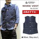 【NEW!】ETERNAL(エターナル) ウォバッシュワークベスト Wabash Vest 送料無料