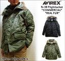 AVIREX N-3B