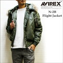 AVIREX(アビレックス) N-2B フライトジャケットリアルファー タイトバージョンメンズM,L,XL,2XL No.6152177(旧品番6172031)