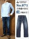 【5%オフ】ETERNAL No.871 エターナル ヴィンテージ加工ジーンズ/メンズ【送料無料】 05P31Aug14