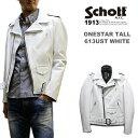 【自店での検品済!】Schott ONESTAR RIDERS TALL WHITE/(ショット ダブルライダース ワンスタートール ホワイト 613UST)