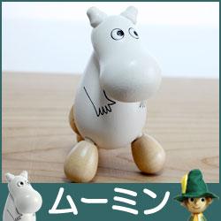 PUULELUT moomin ( ムーミン )マッサージャー / ムーミントロール木製 雑貨 置物 ツボ押し 健康 グッズ  .