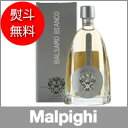 マルピーギ / バルサミコ  バルサモ・ビアンコ ( 200ml ) 【RCP】.