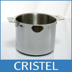 CRISTEL クリステルミルクポット 14cm (フタなし) 鍋 グラフィット シリーズ(メーカ保証10年)【smtb-ms】【RCP】.