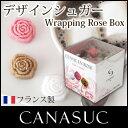 【 正規販売店 】CANASUC ( カナスック ) ラッピング ローズ シュガー ボックス 180g / ホワイト・アンバー・ピンクWrapping Rose Sugar Box【RCP】.