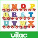 VILAC ( ヴィラック ) 木製 おもちゃ / アルファベット トレイン アルファベット M 〜 Z ( 熨斗不可 )【RCP】.