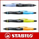 Stabilo ( スタビロ ) シャープペンシル SMARTgraph ( スマートグラフ )/0,7mm【RCP】.