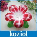 koziol ( コジオル )(コジオル)のティーストレーナー。 気軽に紅茶でリラックス。