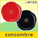 DECOLE ( デコレ ) concombre ( コンコンブル ) 『 小