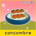 DECOLE ( デコレ ) concombre ( コンコ...