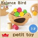 petit toy ( プチ トイ )...