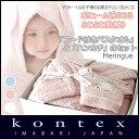 Kontex ( コンテックス ) Meringue ( メレンゲ ) フード付き バスタオル + ハンカチ ギフトセット 【 KA-4838 】【ギフトボック...