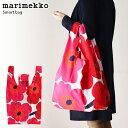 【 メール便 可 】 marimekko ( マリメッコ ) スマートバッグ ポーチ一体型 Pieni Unikko ( ピエニ ウニッコ )/ 全2色 ( 折りたたみ エコバッグ )【 正規販売店 】