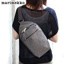 marimekko ( マリメッコ ) KORTTELI クロスボディ ショルダーバッグ / メランジグレー 【 正規販売店 】【あす楽】