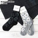 marimekko ( マリメッコ ) Hieta Unikko Socks ウニッコ ソックス 靴下 2020 AWカラー 全2色 / 22cm〜24.5cm